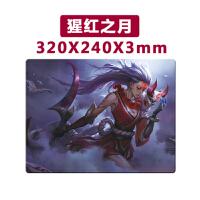游戏鼠标垫 守望先锋 overwatch LOL王者荣耀DOTA2(2) 320x240x3mm
