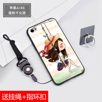 苹果4/4s手机壳硅胶防摔全包边i4/4s卡通个性潮网红款男女手机壳