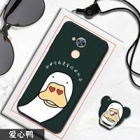 华为畅享6s手机壳Huawei化为送钢化膜DIG-A100女款畅想6s软壳DIG软aloo硅胶dlg