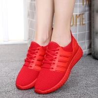 【休闲鞋女单鞋】老北京布鞋女休闲鞋透气鞋网面运动鞋韩版小红鞋