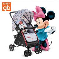 好孩子(Goodbaby)轻便婴儿推车迪士尼款双向推行宝宝推车 C260米妮(C260-P302GR)