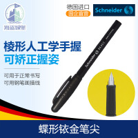 德国进口 Schneider施耐德BK402学生儿童练字钢笔 黑/红/蓝/绿/黄/粉 多款可选