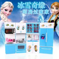 冰雪公主儿童过家家厨房玩具男女孩仿真做饭煮饭厨具餐具玩具套装
