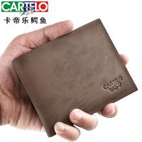 CARTELO/卡帝乐鳄鱼钱包男士真皮短款钱夹头层牛皮日韩青年潮皮夹