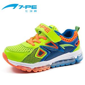 七波辉男童鞋 儿童休闲透气运动鞋减震气垫鞋 男小童透气框子鞋