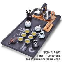 陶瓷茶具套装家用整套乌金石实木茶盘功夫茶道茶台紫砂壶茶杯 20件