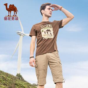 骆驼男装 夏季时尚休闲青年短袖圆领人物图案纯棉T恤衫男