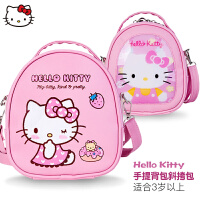 Hello Kitty凯蒂猫女童背包礼物宝宝儿童小挎包公主迷你小包