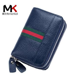 莫尔克(MERKEL)新款双拉链情侣真皮多功能钥匙包卡包男女士头层牛皮可放驾驶证保护卡卡套