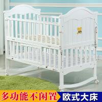 婴儿床 实木欧式宝宝摇床带滚轮多功能松木加大游戏bb床