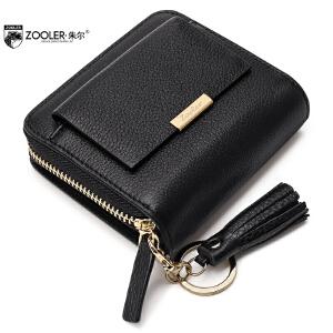朱尔真皮女士钱包2017新款拉链流苏短款钱包韩版实用迷你手包