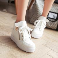 彼艾2018春夏季新款韩版小白鞋女松糕底单鞋板鞋系带厚底内增高透气女鞋子