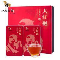 八马茶业 武夷山大红袍岩茶原产大红袍*盒装茶叶160克