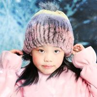 儿童獭兔毛皮草帽子冬季保暖加厚时尚女童可爱公主毛球护耳帽小孩