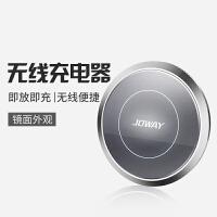 乔威iPhoneX无线充电器苹果8iPhone8Plus手机快充专用版底座8P八X