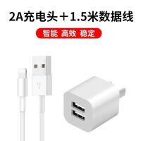 苹果8数据线适用于iphone66s加长5s手机7Plus充电器头X套装max短xr正版ipad快充