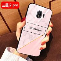 20190720232201636三星j4 plus手机壳个性潮牌软硅胶Galaxy j6+全包三星J2Pro玻璃保护