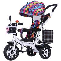 多功能儿童三轮车脚踏车婴儿手推车单车宝宝自行车