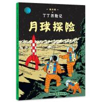 丁丁历险记-月球探险