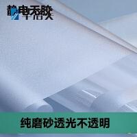 静电窗户玻璃贴膜隔热防晒膜遮光卧室阳台浴室黑色不透光遮光贴纸G