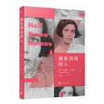 """硬着颈项的人(""""一生必读的100部传记&回忆录""""《玻璃城堡》作者珍妮特・沃尔斯的又一代表作)"""