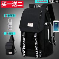 双肩包男日韩版时尚潮流背包大容量旅行包电脑包高初中学生书包男
