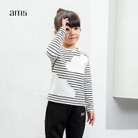 amii童装冬装新款女童加绒T恤中大童加厚上衣儿童条纹打底衫