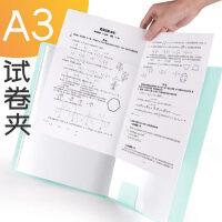 日本国誉a3试卷收纳袋学生多层书夹试卷文件夹子小清新韩版小学生少女心