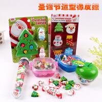 圣诞节文具幼儿园儿童礼物苹果圣诞树爱心颗粒橡皮擦小学生奖品