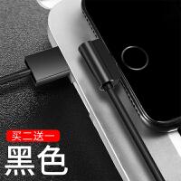 苹果耳机转接头iphone数据线二合一XS多功能xsmax手机专用音频充电线plus弯头