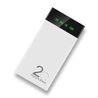 大容量充电宝M20000手机通用型快冲闪充移动电源便携超薄小巧毫安