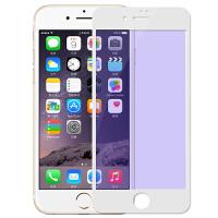 iPhone8plus钢化膜苹果7保护摸6s玻璃莫7puls抗蓝光8pius刚话模x 抗蓝光