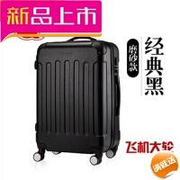 寸拉杆箱旅行箱包寸万向轮密码行李箱寸登机箱子男女学生潮 深灰色 黑色-飞机大白轮