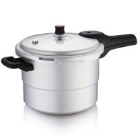 苏泊尔高压锅好帮手蒸格型压力锅高压锅20cm燃气炉适用厨房锅具YL209H2