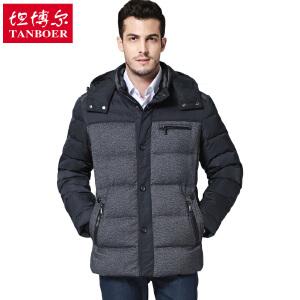 坦博尔秋冬新款男士羽绒服男款商务时尚拼接羽绒服加厚修身 TA7379