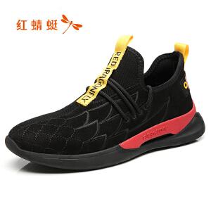 红蜻蜓男鞋2019春季ins网红鞋子男透气运动休闲鞋男百搭韩版潮鞋C0191388