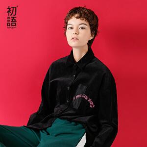 初语秋季新品 长袖刺绣不对称口袋灯芯绒衬衫衬衣