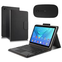 20190809094325244华为C5 10保护套 无线蓝牙键盘电脑皮套BZT-W09 AL00平板全包防摔外套