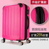 拉杆箱万向轮旅行箱包密码箱行李箱登机箱皮箱子男女20寸22寸24寸 升级版可扩容