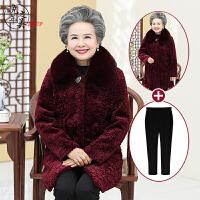 老年女装冬装中长款毛呢外套60-70岁奶奶老人衣服妈妈羊剪绒大衣
