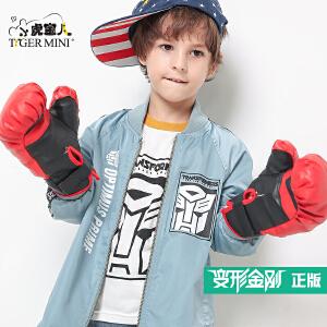 小虎宝儿童装儿童外套男童春秋装夹克2-3-4-5-6-7岁潮变形金刚
