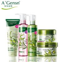 安安金纯橄榄油护肤化妆品补水保湿面部护理套装乳液面膜霜正品