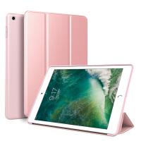2019新款iPad mini5保护套苹果软10.5寸ipad air板壳迷你5代A2133 10.5寸ipad ai