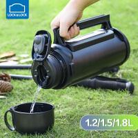 乐扣乐扣保温壶不锈钢保温杯家用户外旅行便携大容量暖壶旅游水壶