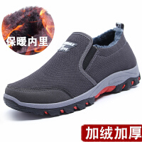 单鞋男爸爸休闲中年人平跟男鞋春秋季鞋子轮胎底