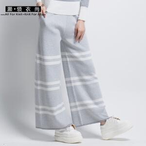 高腰阔腿裤女秋冬大码松紧腰口袋宽松间色条纹羊毛裤针织裤长裤女