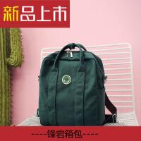 韩版女生双肩包潮校园大学生背包帆布包高中学生原宿风书包