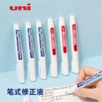 日本uni三菱CLP300高光笔 钢头修正笔/修正液/涂改液 /80建筑手绘白色高光笔学生笔式