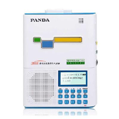熊猫(PANDA) F-378中文同步显示高保真复读机 蓝色教材下载 中英文显示 磁带转录 数字选曲