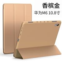新款华为m6保护套硅胶超薄8.4英寸青春版平板电脑翻盖皮套简约m6pro保护壳全包软外壳10.8寸防 2019年新款华为